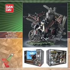 Bandai Japan - Steam Boy Movie Realization - Diorama/Statue