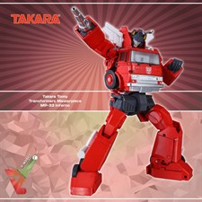 Takara Tomy - Transformers Masterpiece - MP-33 Inferno