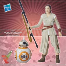 Hasbro Star Wars: The Black Series - Rey Jakku and BB-8 (The Force Awakens)
