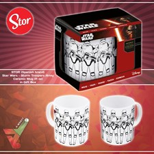 STOR (Spanish brand) - Star Wars - Storm Troopers Ceramic Mug (11 oz) in Gift Box